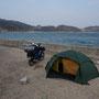 Black Camping, Geojedo