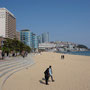 WOW! Strand in Busan