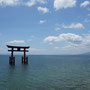 Honshu, Biwako See, Shrine
