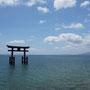 Honshu, Biwako See, Shrine