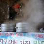 Gedämpfte Ravioli, Busan