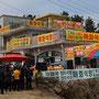 Nähe Hadong, Aprikot Flower Village, Festival