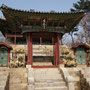 Pavillion, Kaiserlicher Garten, UNESCO World Heritage, Seoul