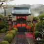 Beppu, Shrine