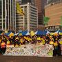 Demonstration / Veranstaltung gegen Atomkraft, Seoul