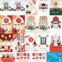 ◆ベクターイラスト(配色まで)+素材塗り加工(質感)◆2016年申年年賀状用イラストとデザイン(採用分)