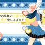 ◆ベクターイラスト(配色まで)+素材塗り加工(質感)◆暑中見舞い2019(Summer greeting card 2019)