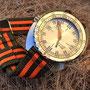 Band: Nato Split »Tenere« | Uhr: Doxa Searambler 1200 T