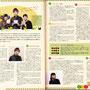 The FLUTE「チャランガぽよぽよCD発売記念インタビュー」