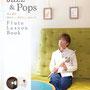 「Jazz&Pops FLUTE Lesson Book」