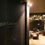 Hotel Restaurant Uzwil, Uzwil - Cigar Lounge Eingang