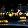 Taxi Pino Chur - Taxiservices