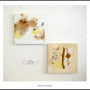 「ローアンバーの風景」 ~ 各15×15㎝/パネル (※後日、書籍カバーイラストレーションとして使われました。)詳細→http://shihohonda.jimdo.com/commissioned-works/