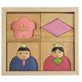 立体パズル(小)雛セット 15×17㎝ 本体価格¥4000