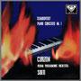 チャイコフスキー「ピアノ協奏曲第1番」クリフォード・カーゾン(pf)/ゲオルグ・ショルティ/ウィーンフィルハーモニー管弦楽団