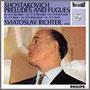 ショスタコーヴィチ『6つの前奏曲とフーガ』スヴャトスラフ・リヒテル(pf)