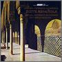 アルベニス『スペイン組曲』 ラファエル・フリューベック・デ・ブルゴス指揮 ニュー・フィルハーモニア管弦楽団  45回転