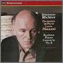 ブラームス: 『ピアノ協奏曲 第2番 変ロ長調』 スヴャトスラフ・リヒテル(pf)/ロリン・マゼール指揮/パリ管弦楽団