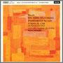 モーツァルト『アイネ・クライネ・ナハトムジーク』他 カール・ミュンヒンガー指揮/シュトゥットガルト室内管弦楽団