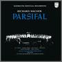 ワーグナー『楽劇 パルシファル』全曲  ハンス・クナパーツブッシュ指揮/バイロイト音楽祭オーケストラ
