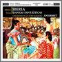 アルベニス『イベリア』/トゥリーナ:『幻想舞曲集』 エルネスト・アンセルメ指揮/スイス・ロマンド管弦楽団