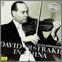 J.S.バッハ『ヴァイオリン協奏曲第1番イ短調 ( ピアノ伴奏版 )』他 ダヴィッド・オイストラフ(vn)/ヴラディーミル・ヤンポリスキー(p)