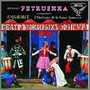 ストラヴィスキー『ペトルーシュカ』エルネスト・アンセルメ指揮/スイス・ロマンド管弦楽団