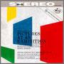 ムソルグスキー『展覧会の絵 オーケストラ版+ピアノ版』バイロン・ジャニス(p)/ドラティ指揮/ミネアポリス交響楽団