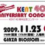 チケット〈2009年〉