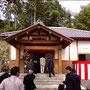 松井田町にある寶藏寺