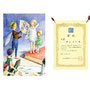 2010 KFS fairy illustration competition vol.5(Grand prix)Japan