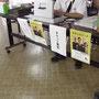 """平成24年6月17日(日)上尾市コミュニティセンターホールにて『英国王のスピーチ』を""""第5回 上尾 de 映画の時間""""と題して上映しました。"""