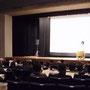 上映会後、聖学院大学の氏家先生をお招きして、アフタートークも実施いたしました。