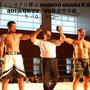 2013年9/22、SHOOTO GRAZ青森大会 第一試合出場vs軽部秀和戦にて。1-0ドロー