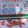 Auf dem Shaxi Markt findet man auch passenden Zahnersatz