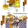 イラスト 仕事 名  Illustrator 創作 絵 神谷一郎 オリジナル キャラクター 作品 ライフワーク