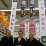 Les Eleveurs de Bretagne dans le magasin E. Leclerc de Landerneau
