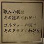 三浦技研より