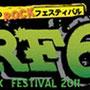 DRF6 ロゴデザイン