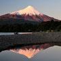 Abendstimmung mit Sicht auf den Vulkan Osorno