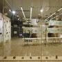 金沢21世紀美術館  「魔法のジカン」   設営、小屋製作協力