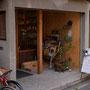京都・誠光社さま  CDラック、スツール、看板等製作