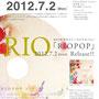 「RIO 「RIOPOP」リリースパーティ」B5フライヤー   Art Director/Graphic designer:有本彩子  Copywriter :RIO  Photographer:黒木皇  Illustration:イシワタマリ