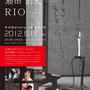 「万葉かなと音と空間のコラボレーションパーティ」B5フライヤー    Art Director/Graphic designer:有本彩子  Copywriter :RIO