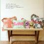 主婦の友社刊 セレクトBOOKS 「ナチュラルで可愛い!リネンとコットンの小物」 久文麻未著  レタリング(クッションのロゴ)×裏表紙