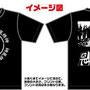 カミカゼスピリッツ 零'70 「恩賜殉頂」 Tシャツのデザイン イメージ図