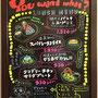 2014-15 ハンズカフェ鹿児島アミュプラザ店のランチ看板
