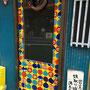 【田舎Bar ナカばあちゃんの店 中畑】(福岡市早良区) ドア画