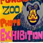福岡市動物園 「バックヤードからの写真展」 ポスター