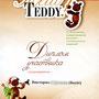 Участие в выставке Hello Teddy-2012.